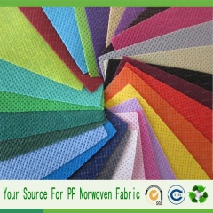 non woven fabric manufacturer